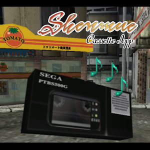 Shenmue Cassette Player