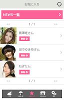 Screenshot of 美人天気