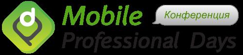 mpdays2011_Logo