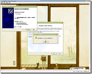 Ashampoo_Snap_2013.01.07_02h34m40s_024_test -執行中- - Oracle VM VirtualBox