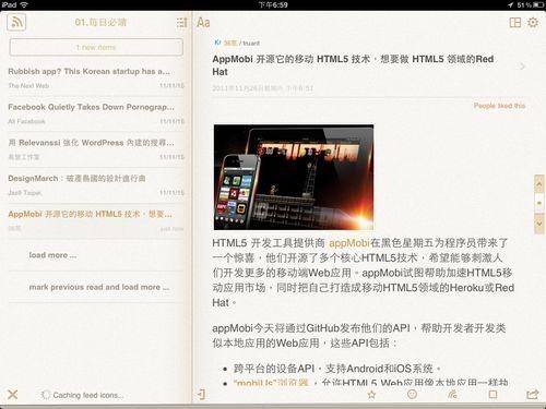 iPad Apps -09
