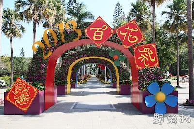 [臺南-花木] 2013 台南百花祭