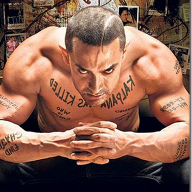Aamir Khan vs Ben Ashaari Khan ??
