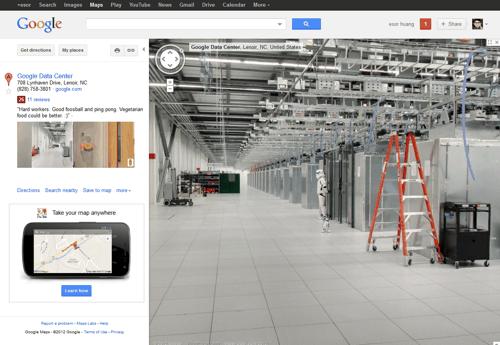 google data center-03