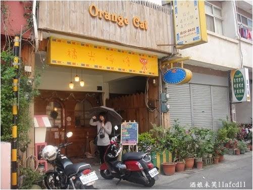 橘光呼嚕貓咪主題餐廳424 - 酒娘未笑 - 痞客邦PIXNET