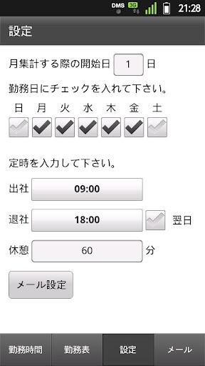 無料生产应用AppのEgg 勤務|HotApp4Game