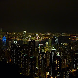 HK - P1040270.JPG