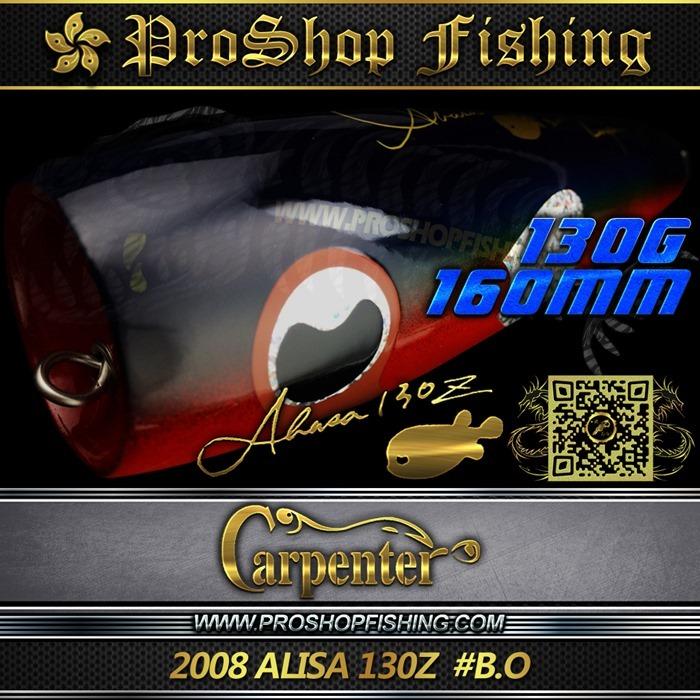 2008 Alisa 130Z  #B.O (1)
