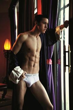 amat-underwear-01