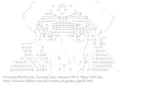 [AA]Miles Aloi (Mobile Suit Gundam AGE)