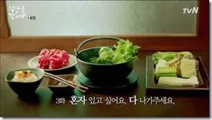 Let's.Eat.E03.mp4_000118217