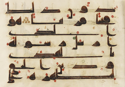Folio from a Koran | Origin:  Near East or North Africa,  North Africa or Near East | Period: 8th-9th century  Abbasid period | Details:  Not Available | Type: Ink and color on parchment | Size: H: 23.9  W: 33.3  cm | Museum Code: F1930.62 | Photograph and description taken from Freer and the Sackler (Smithsonian) Museums.