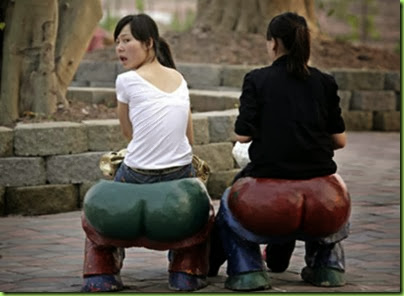 mooch big butt stools