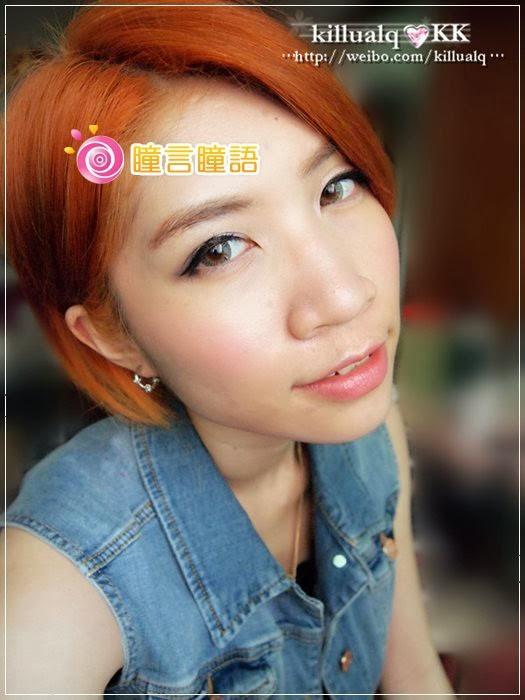 日本ROYAL VISION隱形眼鏡-蜜桃甜心灰藍2