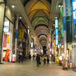 shopping street hiroshima in Hiroshima, Hirosima (Hiroshima), Japan