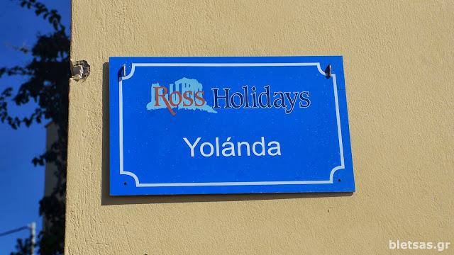 Μείναμε στα Yolanda Studios και μείναμε απόλυτα ευχαριστημενοι από το μεγάλο δωμάτιο με όλες τις ανέσεις!