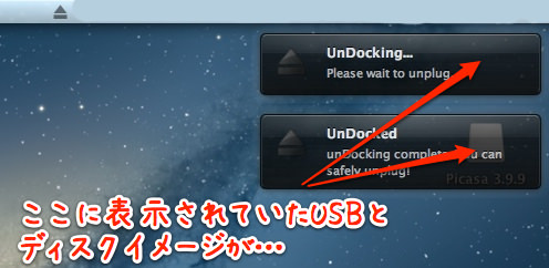2Mac App unDock