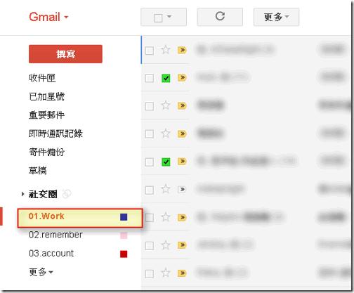 gmail GTD-10