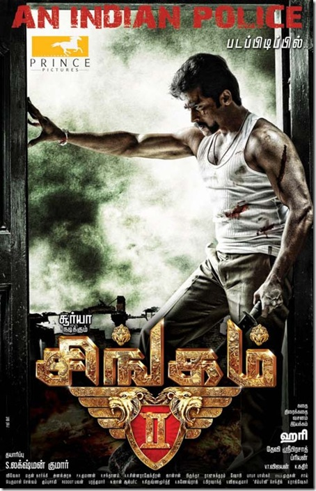 Singam-2-Surya-first-look-stills