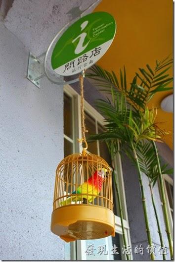 台灣咖啡文化館還是個「問路店」。