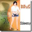 ยาแคปซูล สิลีนนี่ (Yacapsule Sileeny by Yui)
