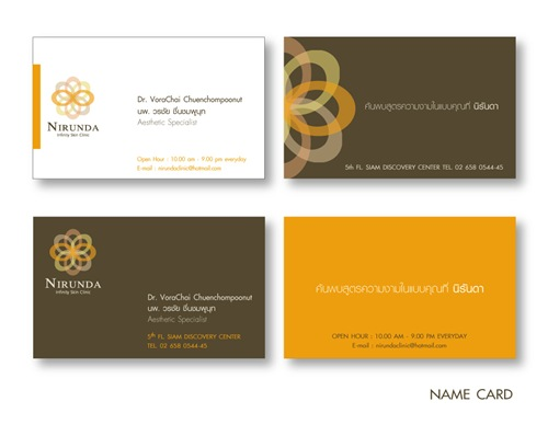 sample for visiting card