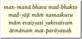 Bhagavad-gita, 9.34