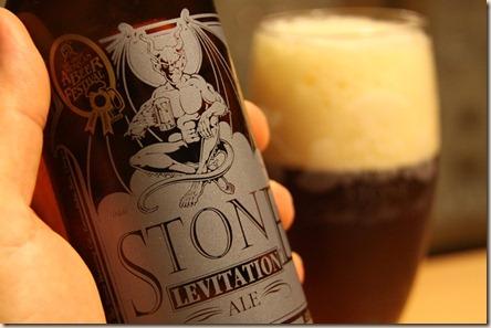 Stone Levitation inhand