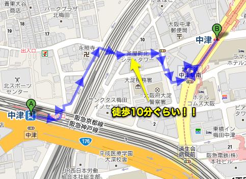 中津駅 大阪 阪急線 から 指定の地点  Google マップ