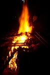 Quin foc més guapo