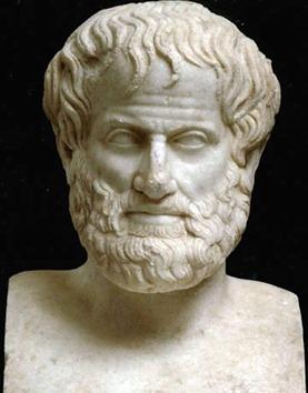 busto-en-piedra-de-aristoteles