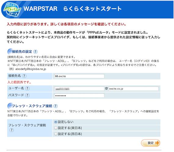 スクリーンショット_2013-04-29_14.15.55.png