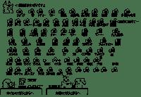 Kantai Collection Onigiri