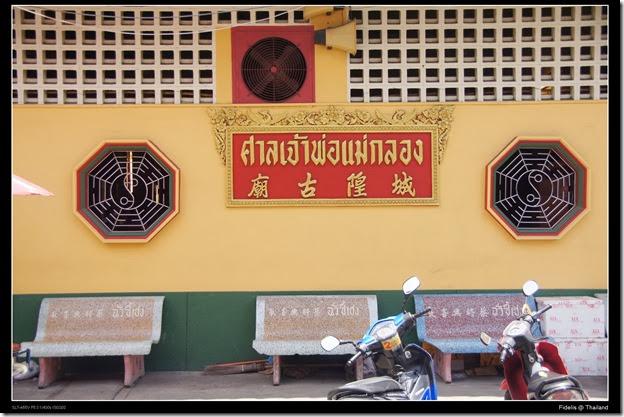 around bkk295