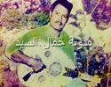 فضل محمد