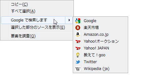 Context Search RG 1.1