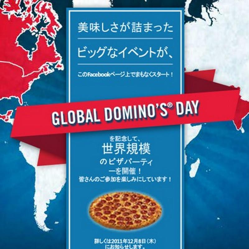 Día Mundial Domino´s