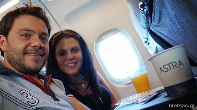 Κατά την διάρκεια της πτήσης!