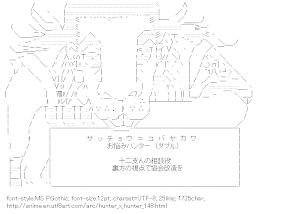 [AA]Saccho Kobayakawa (Hunter x Hunter)