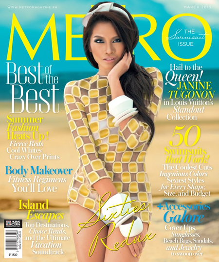 Janine Tugonon on the cover of Metro March 2013