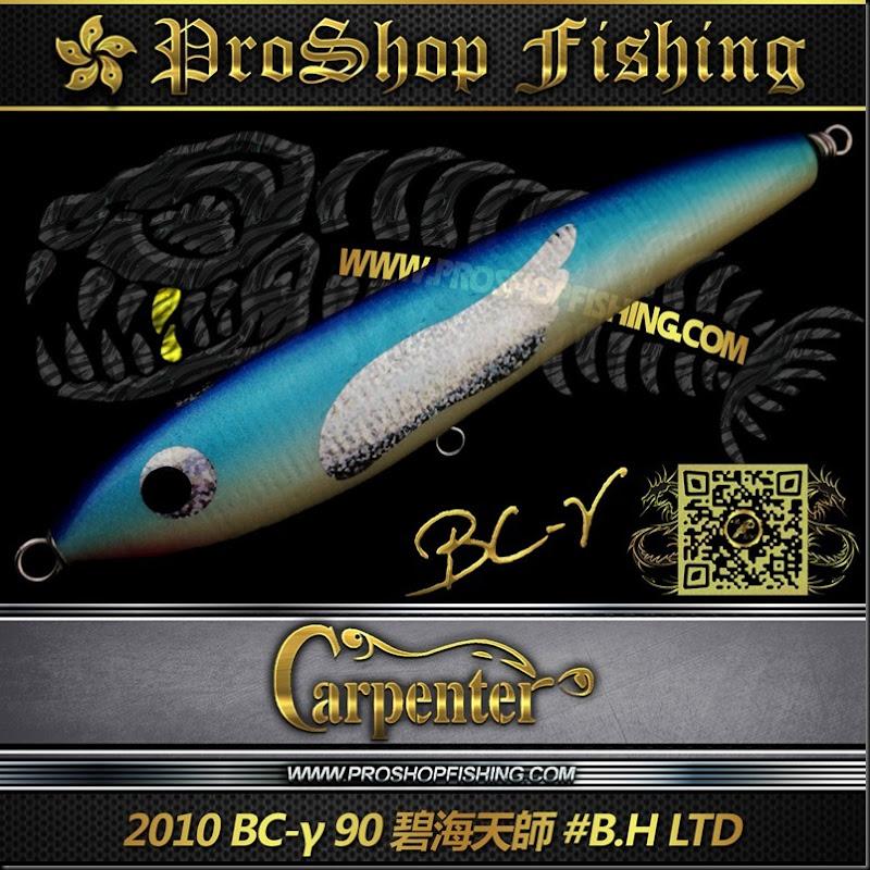 carpenter 2010 BC-γ 90 碧海天師 #B.H LTD.3