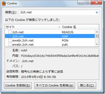 2013-04-15_01h05_35
