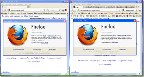 วิธีการเปิด Firefox และ Firefox Portable ในเวลาเดียวกัน