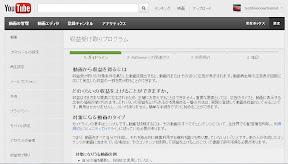 youtube05.jpg