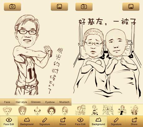 MomentCam para iOS y Android