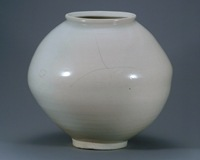 Large Porcelain Jar