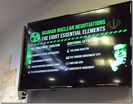 8 Eessential Elements Iran Nuke Negotians