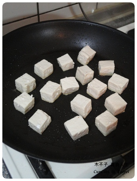 椒鹽豆腐 Tofu (3)