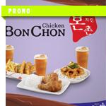 EDnything_Thumb_Cadbury Bon Chon Promo