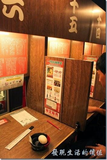 日本-天神-一蘭拉麵13